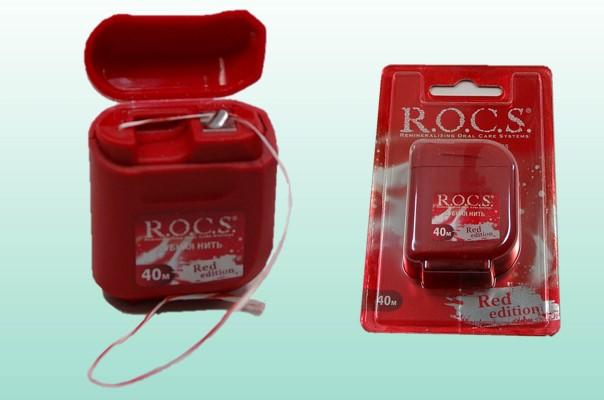 Dental-Floss Red Edition