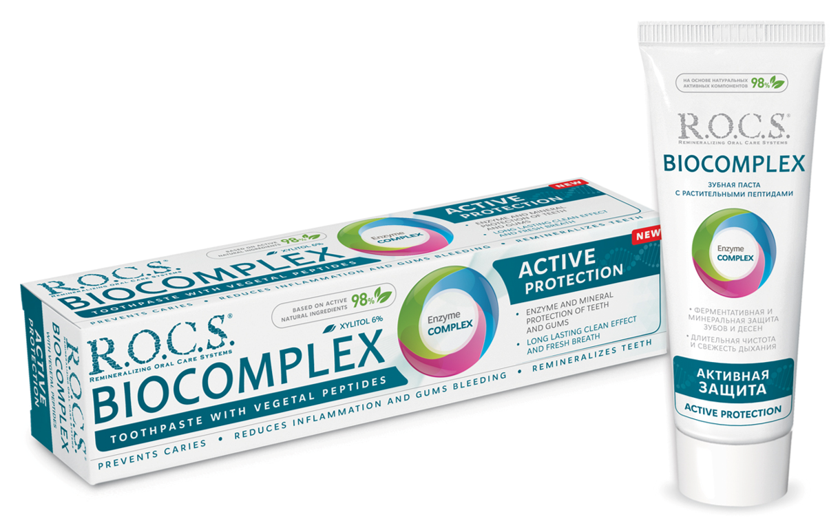 Biocomplex Tube mit 94g (75ml)